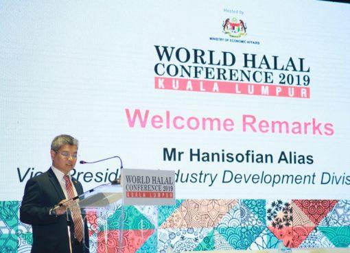 マレーシア:ハラル経済の戦略的方向性を示すカンファレンス