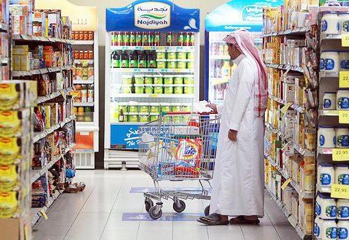 サウジ:食品分野の投資機会