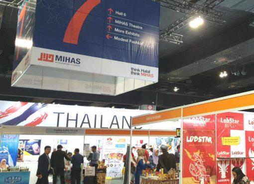タイ:非ムスリム国家へのハラル食品輸出に注目