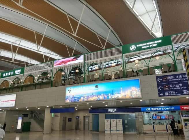 中国上海浦東空港出発ロビーにある、ハラルレストラン。