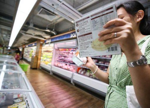 シンガポール:2021年までにトランス脂肪酸禁止へ