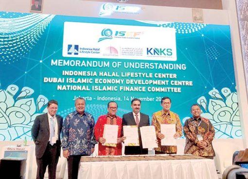 UAE:DIEDC、インドネシアで戦略的パートナーのネットワークを拡大