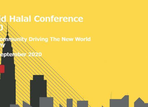 マレーシア:World Halal Conference、9月延期