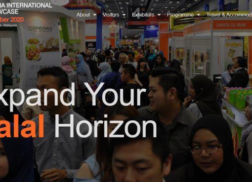 マレーシア:MIHAS2020展示会、9月に開催延期