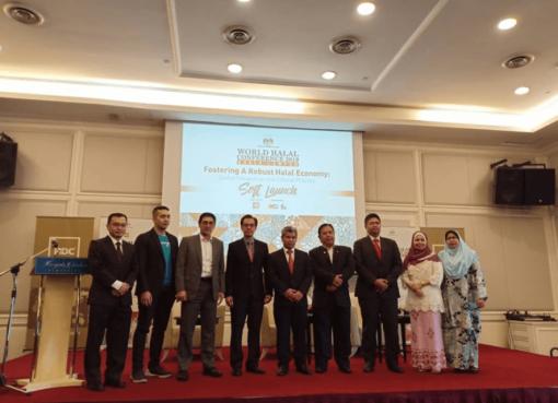 マレーシア:ハラール先進国の展望と課題2019