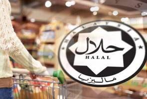 ハラル市場:新興分野への投資